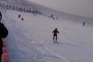 青岛最好的滑雪场、青岛即墨滑雪场、青岛即墨金山滑雪场一日游