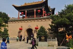 邯郸出发到九女仙湖、皇城相府汽车2日游