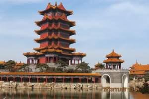 淄博去蓬莱三仙山两日游 淄博旅行社去三仙山休闲两日游