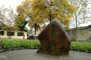 杭州到安吉百草园一日游多少钱 杭州到百草园一日游