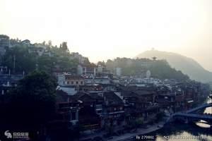 淄博旅游公司去湖南长沙、韶山、张家界、凤凰古城特价双飞五日