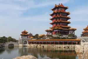 青岛到烟台威海旅游推荐_烟威蓬一晚两天华夏游