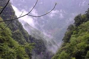 重庆周边哪里好玩|神龙峡一日游| 南川神龙峡漂流一日游