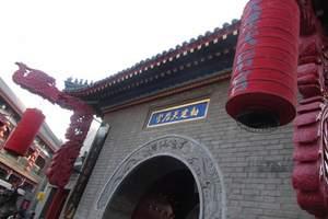天津文化 民俗 天津经典二日游