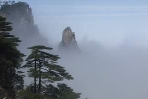 南昌出发到三清山旅游,三清山、玉帘瀑布二日游,三清山线路攻略