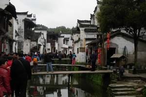 从邯郸到台儿庄古城、兰陵二日游