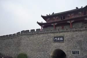 襄阳古隆中、习家池、唐城、紫薇园二日游(VIP独立成团)