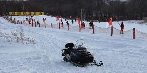 雅旺斯滑雪场