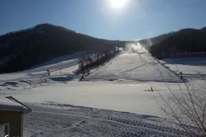 清凉山滑雪场一日游 石家庄清凉山滑雪场一日游