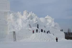 <东北>雾凇长白山、醉美雪乡、哈尔滨漠河北极村三卧一动九日