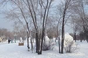 北京出发俄罗斯边境旅游线路;罗津先锋、海参崴双卧十日游
