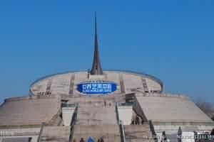 2016开心北京-西安到北京·北戴河双卧7日夏令营