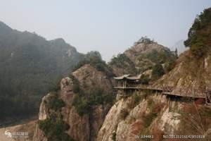 楠溪江石桅岩风景区