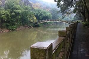 重庆南温泉