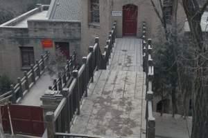 红色旅游-西安兵马俑、古城墙、大小雁塔、延安、黄河壶口六日G