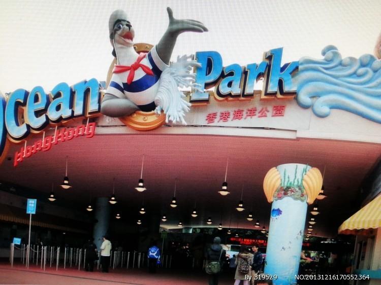元旦春节香港到深圳四天游海洋公园迪士尼自越南岘港v海洋攻略自由行图片