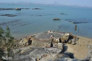 白塘湾火山口、漳州港西班牙小镇汽车一日游
