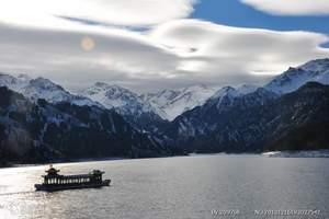 淄博山水旅游到新疆天山天池、吐鲁番、南山牧场五日游