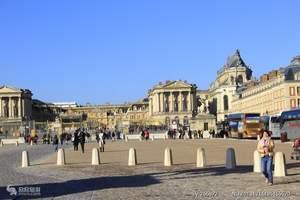 西安出发去欧洲旅游报价 西安去欧洲旅游 德法瑞意四国十二天