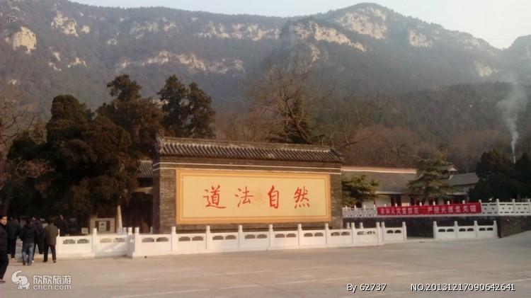 济南周边亲子游/济南五峰山景区