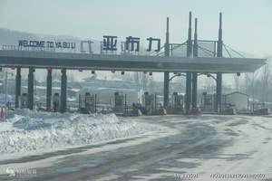 南昌到哈尔滨、亚布力、雪乡双飞六日 100%纯玩无自费