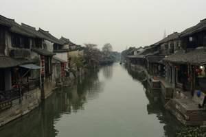 南昌到西塘旅游丨南昌到杭州西湖、水乡西塘双卧四日游