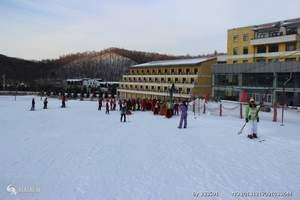郑州最近的滑雪场_郑州好玩的滑雪场_郑州到嵩山滑雪场一日游