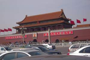 石家庄到北京旅游报价|石家庄到北京品质二日游【纯玩无自费】