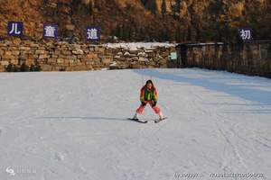 济南金沙湾滑雪场一日游 泰安出发到济南金沙湾滑雪特价跟团游