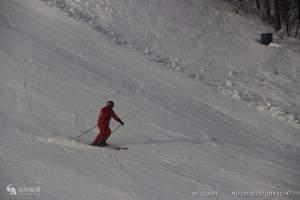 哈尔滨周边呼兰河口滑雪一日游/欢乐套票滑雪不限时雪圈不限时