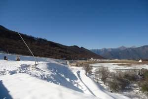 九顶山滑雪一日游|九顶山门票|茂县住宿|茂县九顶山门票