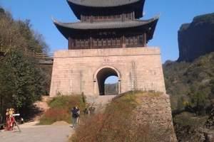 汉中宝鸡到女皇故里广元、风水古城阆中、剑门关3日游