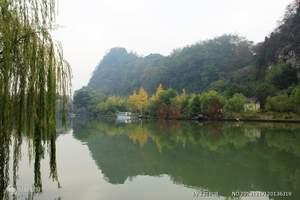 济南到桂林阳朔双飞五日游 印象山水