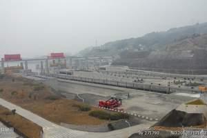 三峡大坝旅游_宜昌三峡大坝半日游 宜昌市区或东站出发