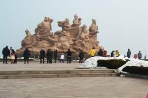 懷化到北京、大連、旅順、蓬萊、威海、青島、濟南三臥10日游