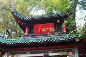 长沙、韶山两日游,岳麓山、橘子洲、纪念馆、毛主席故居2日游