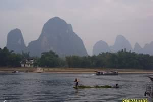 福州到广西桂林旅游线路|桂林、乐满地欢乐世界双飞五日游多少钱