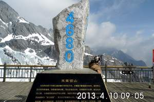 丽江玉龙雪山冰川公园大索道蓝月谷?#23458;?#19968;日游