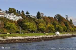 南京到加拿大 加拿大西海岸9日游 落基山脉 加拿大纯玩小团