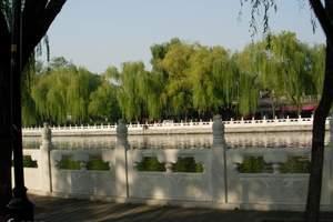 北京八达岭长城+颐和园+鸟巢.水立方外景纯玩一日游