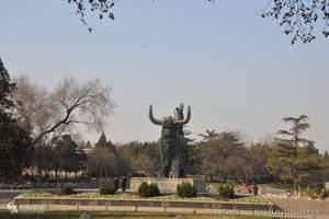 济南动物园