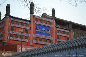 北京琉璃厂