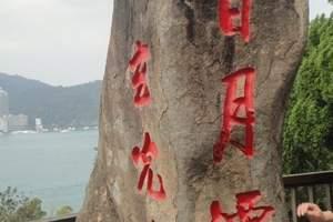 台湾旅游最佳时间_什么时候去台湾好_成都台湾8日游报价