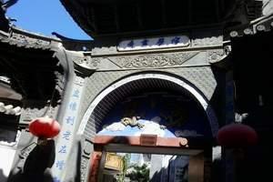 重庆到凤凰旅游攻略-凤凰古城双座三日游