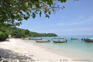 【幾月去普吉島旅游好玩】普吉島6天游|北京去泰國旅游團費用