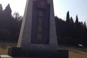 西安秦始皇陵