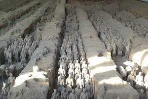 来西安旅游经典实惠推荐  古都西安兵马俑、华清池经典一日游