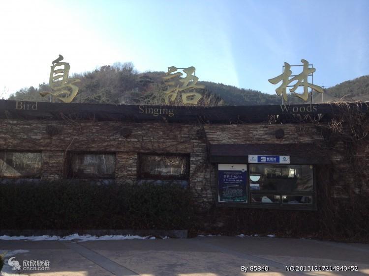 汉南绿地欧洲风情小镇-鸟语林-中山舰博物馆1日游