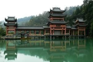 武汉到凤凰古城、民俗古街火车三日游 赠送篝火晚会 沱江泛舟