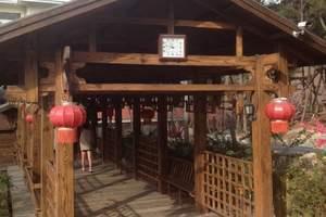 大连旅顺香格里汤泉宫温泉旅游度假村一日游_正宗日式温泉